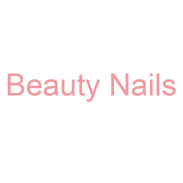Logotipo de tienda Beauty Nails