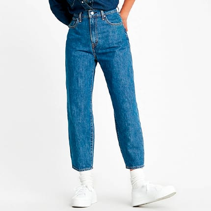 ballon-jeans