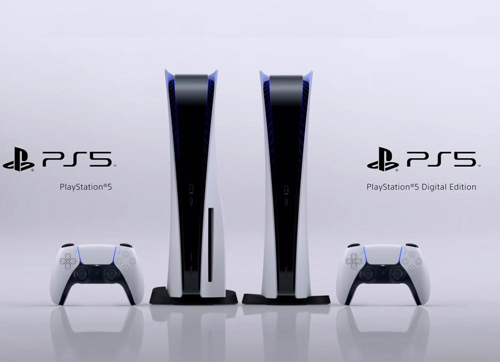 Así será la nueva PlayStation 5